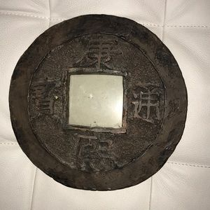 Other - Chinese Coin FRAME-OLOGY.